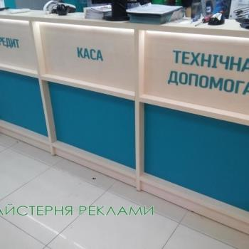 рекламне оформлення магазину