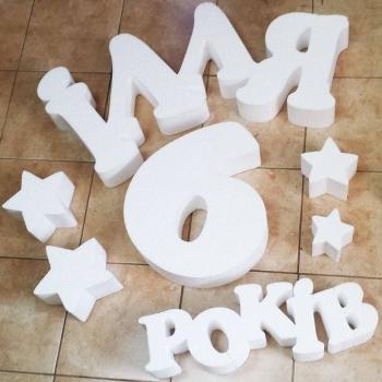 Буквы из пенопласта, букви з пінопласту, буквы на свадьбу