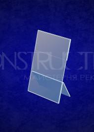 Пластикове одностороннє меню формат А5 210х150