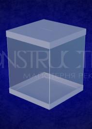 Скринька з прозорого пластику для пожертв