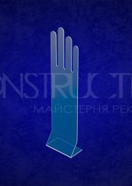 Підставка з оргскла для рукавиць