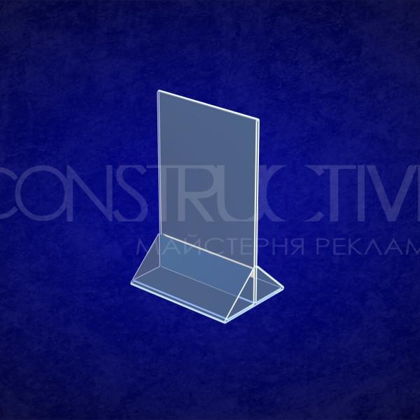 Меню холдер з прозорого оргскла під формат 210х100 мм