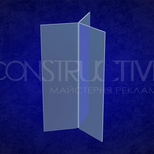 Потрійне меню з прозорого пластику під формат 100х210мм