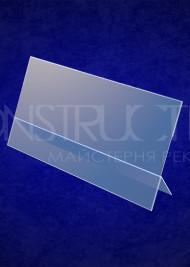 Одностороннє пластикове меню під формат 150х420