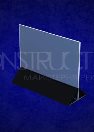 Меню холдер кольоровий пластиковий під формат 150х210