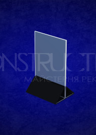 Пластиковий меню холдер під формат 210х100 мм (єврофлаєр) кольоровий