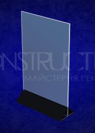 Меню холдер кольоровий пластиковий під формат А4 297х210