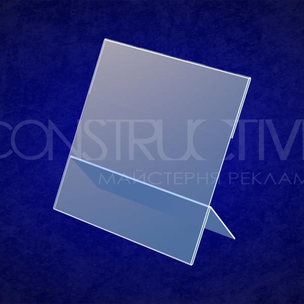 Одностороннє меню з прозорого оргскла формат А4