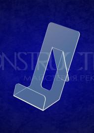 Пластикова підставка настільна під поліграфію формату 210х100мм