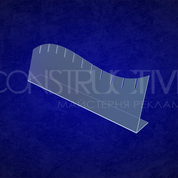 Пластикова підставка для демонстрації намист