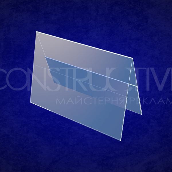 Подвійне меню з прозорого пластику під формат А5 150х210мм