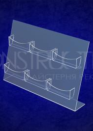 Пластикова підставка під візитки підвісна на 6 позицій