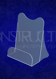 Підставка з прозорого пластику настільна під поліграфію формат єврофлаєр