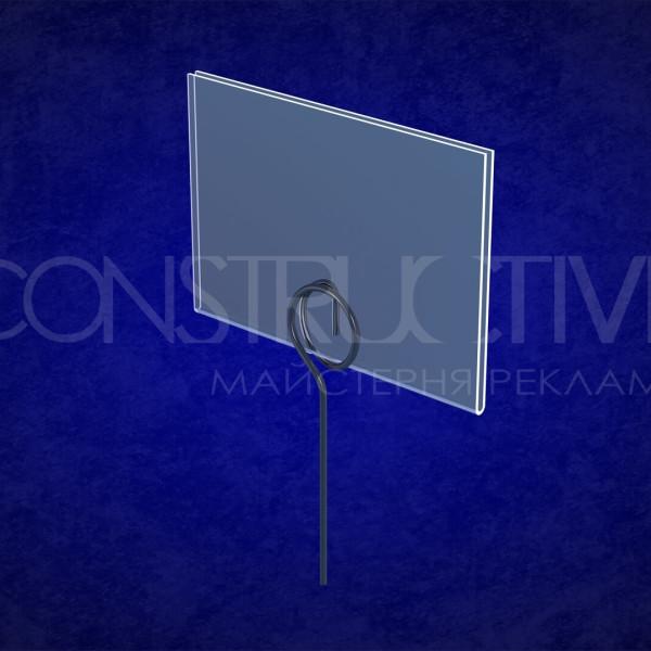 Цінник з прозорого акрилу розміром 80×80 мм