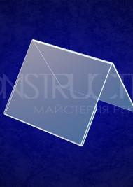 Цінник настільний L-подібний з прозорого акрилу 80х60мм