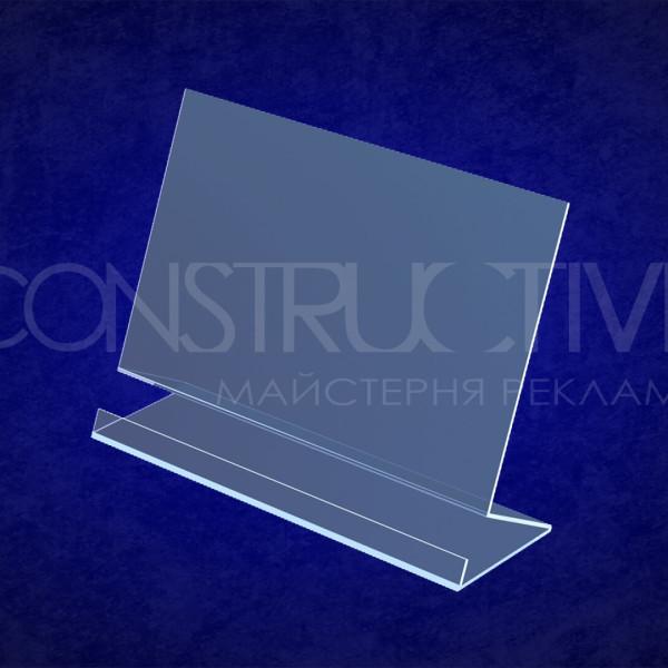 Підставка під меню з прозорого акрилу формат 297х210