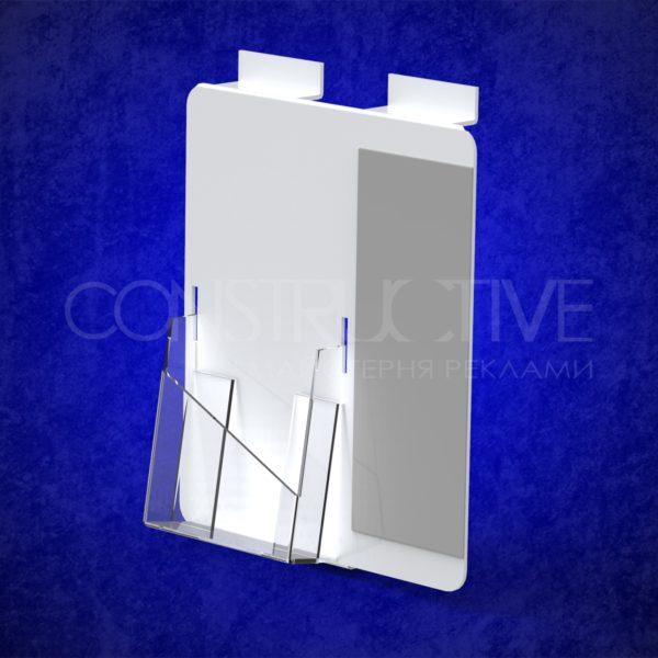 Підставка під смартфон з цінником